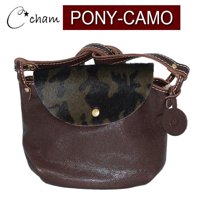チャム パンプキンショルダー ポニーカモ PN-024 BROWN/OLIVE CAMO イタリア産柄付き牛半裁革をオリーブベースに三色使いとなるようプリントされております。 革プレゼント 迷彩