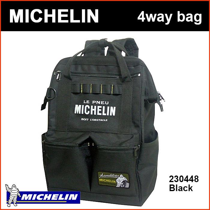 Michelin 4Way Bag 230448 Black ブラック 【送料無料】ミシュラン リュック バッグ ショルダー リュック キャリー ハンドバッグ ミシュラン バックパック ディバッグ Black