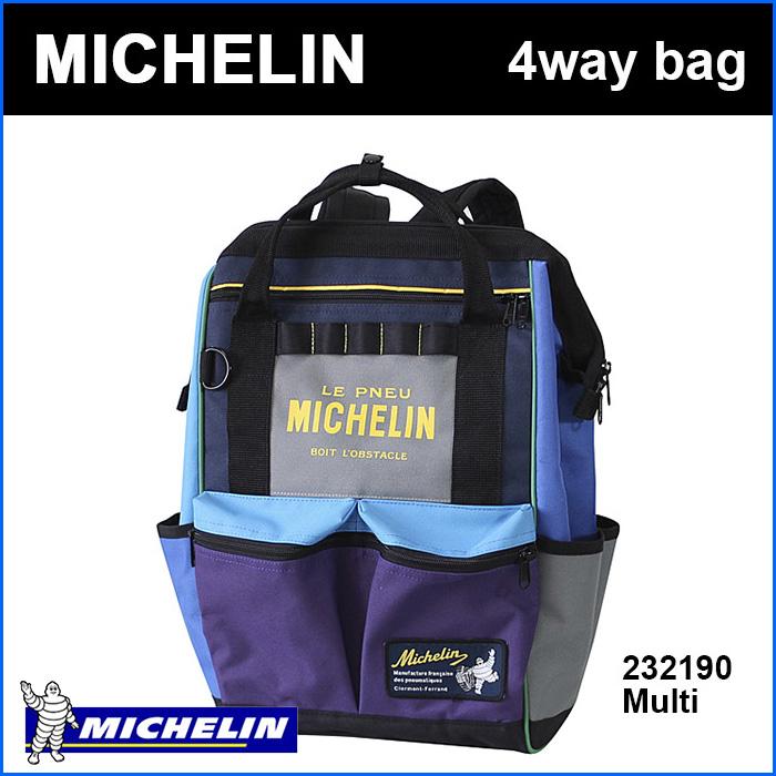 Michelin 4Way Bag 232190 Multi 【送料無料】ミシュラン バッグ ショルダー リュック キャリー ハンドバッグ ミシュランマン バックパック ディバッグ