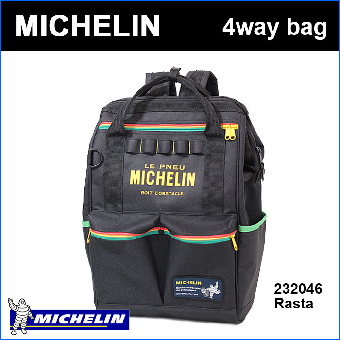 ミシュランリュック Michelin 4Way Bag 232046 Rasta ミシュラン【送料無料】バッグ ショルダー リュック キャリー ハンドバッグ ミシュラン バックパック ディバッグ