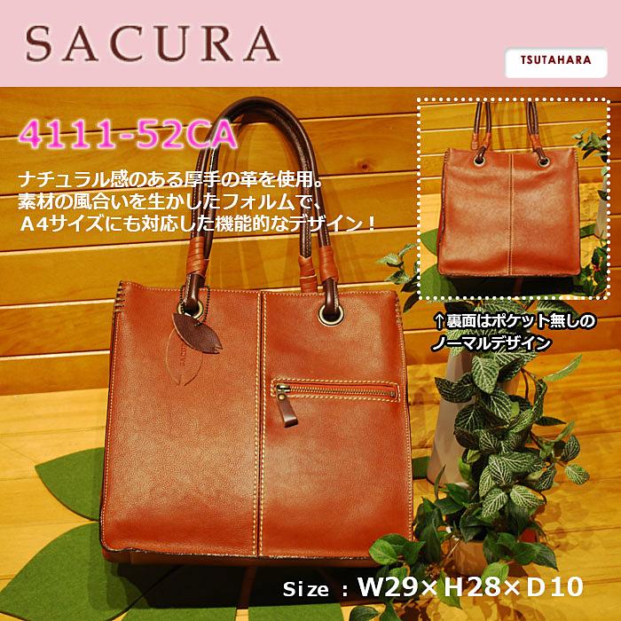 SACURA NOVUS 4111-52 キャメル 【送料無料】【日本製】ハンドバッグ レディースバッグ バッグ サクラ