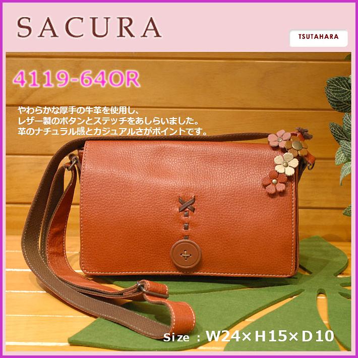SACURA FLORESCO 4119-64 オレンジ 【送料無料】【日本製】ハンドバッグ レディースバッグ バッグ サクラ