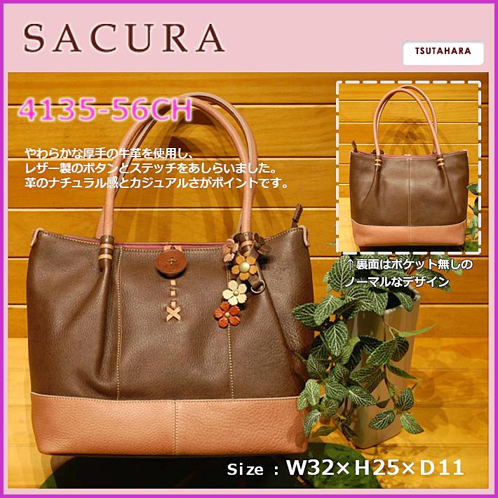 SACURA FLORESCO 4135-56 チョコ/ピンク 【送料無料】【日本製】ハンドバッグ レディースバッグ バッグ