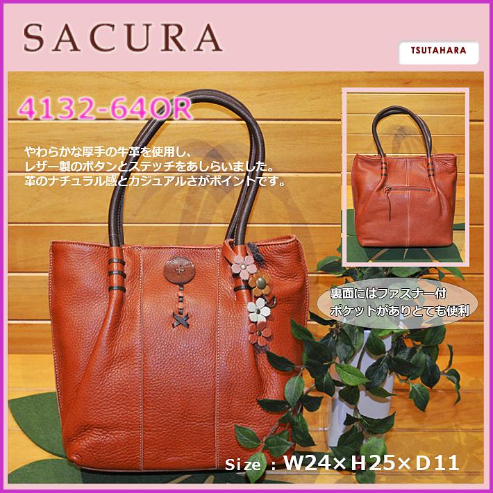 SACURA FLORESCO 4132-64 オレンジ 【送料無料】【日本製】ハンドバッグ レディースバッグ バッグ サクラ 革バッグ