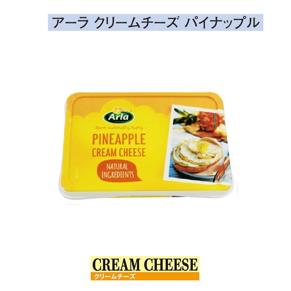チーズ アーラ クリームチーズ パイナップル 150g フレッシュタイプ クリームチーズ デンマーク アーラ クリームチーズ パイナップル 150g フレッシュタイプ クリームチーズ デンマーク この商品は、福岡のチーズ 卸・小売のrootsより、冷蔵便で直接お届けいたします。チーズ以外の商品と同梱できません。送料別となります。