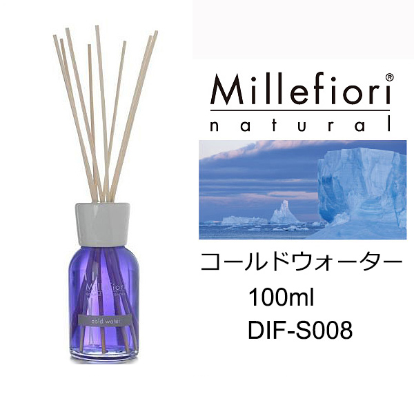 Millefiori Lサイズ 【 正規販売店 】 500ml / ( ミッレフィオーリ ) フレグランス 【 Natural 】 センテッドスティック ディフューザー 全14種類の香り