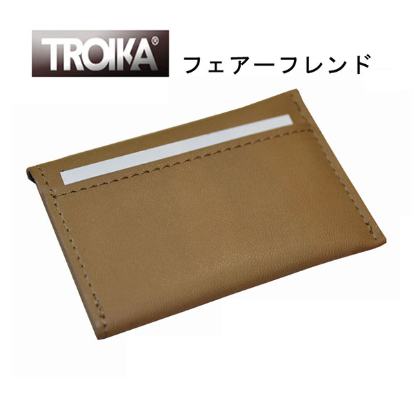 Fair Friend Brown Cdc15 03 Br Pull Strap Business Card Case 2 Compartment Outside Pocket 1 Go Skin Brown Troika Belonging To