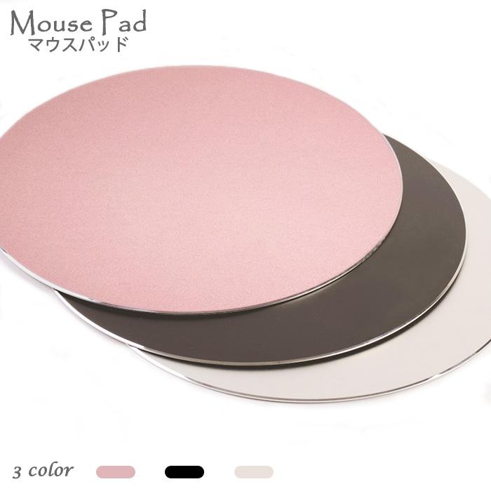 マウスパッド 倉 アルミニウム 極薄 メーカー直送 パソコン 周辺機器 PC 送料無料