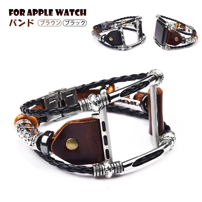 Apple 休日 Watch バンド ファッション 本革ブレスレット 38mm 40mm 42mm 44mm 交換 4 男女兼用 大注目 2 贈り物 3 1に対応 iWatch アップルウォッチ6 5 誕生日プレゼント