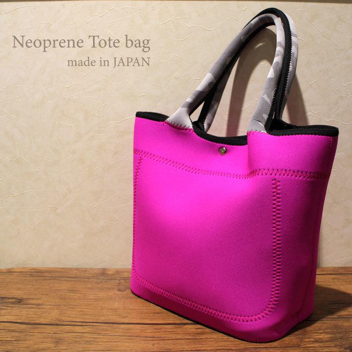 60bb897fac0b9c ネオプレン ネオプレーン トートバッグ レディーズバッグ A4 ウェットスーツ素材 軽量 ハンドメイド 日本製 ピンク【