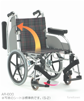 【ポイント5倍! 8月9日迄】車椅子/多機能車いすAR-601 座幅40cm 介助タイプ アルミ製車いす【送料無料】【非課税】