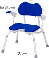【安寿】【U字座面タイプ】ひじ掛け付きシャワーベンチ TH-U 座面U型 / 536-150 ★ブルー★(背付きタイプ)(ひじ掛け跳ねあけ式)【送料無料】【アロン化成】介護用 風呂椅子
