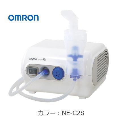 omronコンプレッサー式ネプライザNE-C28吸入器/家庭用スタンダードモデル喘息/気管支炎/咳/季節の変わり目/夜間/吸入器/子供/高齢者パルミコート/耳鼻科/小児科/病院/医療機関交換返品は受けかねますのでご了承ください。