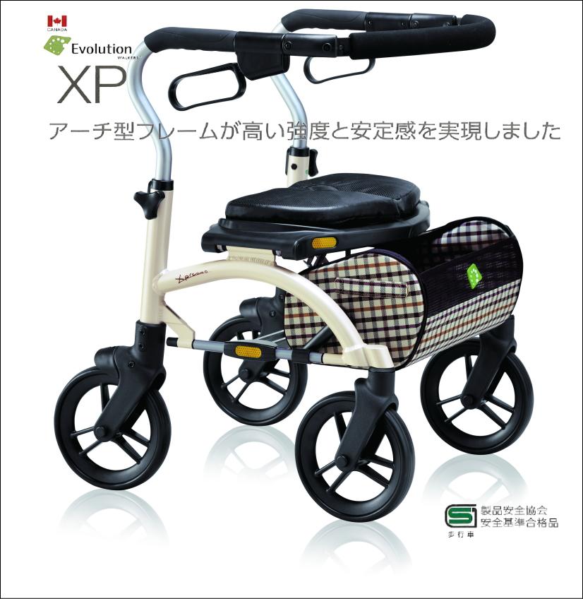 【竹虎ヒューマンケア】★エボリューションウォーカーXP★4輪歩行車【送料無料】