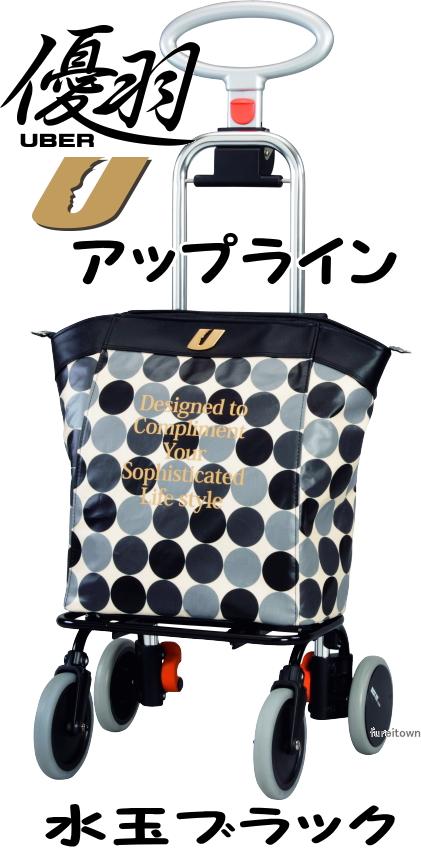 アップライン・カラー:水玉ブラック・ショッピングやお出かけに!・さりげなくお洒落な4輪ショッピングカート。・バッグは保温・保冷仕様です。 SPL%OFF注:シルバーカーではありません。