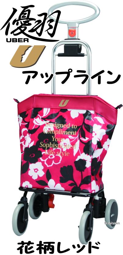 ショッピングカート4輪/後ろ引きタイプ/アップラインカラー:花柄レッド ショッピングやお出かけに! さりげなくお洒落な4輪ショッピングカート。 バッグは保温 保冷仕様です。 SPL%OFF注:シルバーカーではありません。 敬老の日