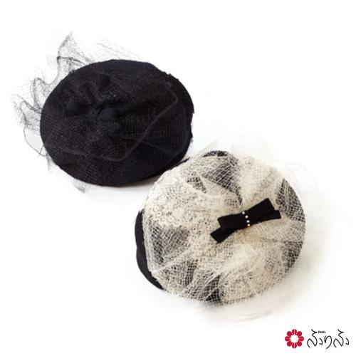【ばらいろのぼうし】パーティートークベレーふりふセレクト 帽子 ベレー帽 ハンドメイド 婦人 レディース チュール フォーマル パーティー 紺 黒