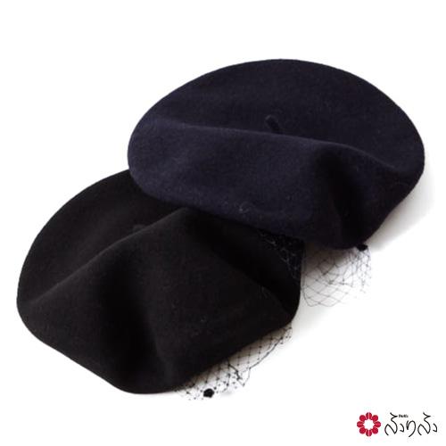 チュールベレーふりふセレクト Le Beret Francais ル ベレー フランセ 帽子 ベレー帽 フランス製 婦人 レディース チュール 黒 紺