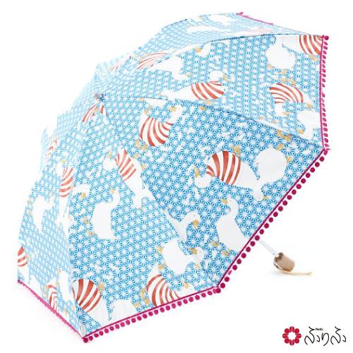 あひる日傘【ふりふオリジナル】【母の日ギフト】暑さ対策 日よけ UVカット レディース 日傘 折りたたみ 日傘 コンパクト日傘 携帯 折畳み 折畳み式 おりたたみ 花柄 椿柄 和柄 ふりふ