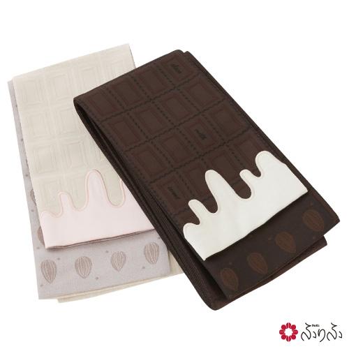 板チョコ半巾帯<br>ふりふオリジナル半巾帯 半幅帯 細帯 着物帯 おび 浴衣帯 ゆかた チョコレート お菓子をつつむ 板チョコ アーモンド 白 ピンク 茶 和装小物