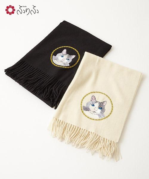 猫物語ショール<br>ふりふオリジナル ショール ストール マフラー 大判 刺繍 ねこ 猫 ネコ ウール あったか 防寒 上品 大人女子 和装小物