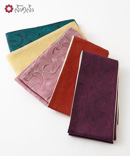 ランデブー半幅帯<br>ふりふオリジナル 半巾 半巾帯 半幅おび 色無地 和風 和色 無地 カジュアル ペイズリー地模様 色 カラー カラフル パーティー フォーマル furifu