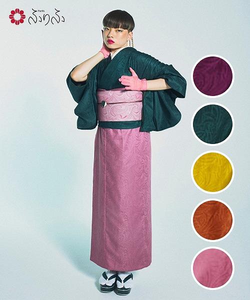 ランデブー着物(下)<br>ふりふオリジナル 二部式 着物 きもの 色無地 和風 和色 無地 カジュアル ペイズリージ模様 色 カラー カラフル パーティー フォーマル furifu