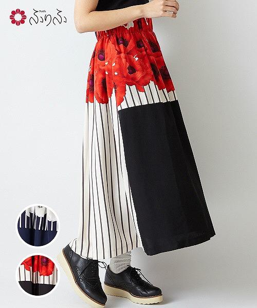【姉萌音】ブロック切り替えスカートふりふオリジナル スカート 切り替え レディース ロング マキシ丈 和柄 フレア カジュアル ディリー 大人女子 アネモネ 花柄 レトロ モダン 上品