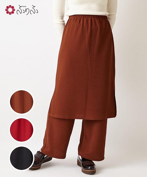 furifu ちりめんニットスカート&パンツセットふりふオリジナル スカート パンツ セット ニット ウエストゴム レディース ストレートライン 無地 和色 カジュアル 大人女子 和風 レトロ モダン furifu