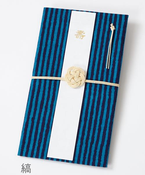 ご祝儀袋「手ぬぐい金封 兼用」御祝儀袋 お祝袋 結婚 結婚式 お祝 七五三 成人式 入学式 出産 就職 金封 ふくさ のし袋 水引 日本製 おしゃれ かわいい