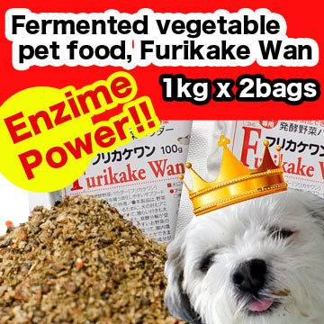 [Enzime Power] Fermented Vegetable Powder/fs3gm FurikakeWan 1kg x 2bags +100g by writing review Enzime for Dogs Enzime Petfood Ohtaka Kouso