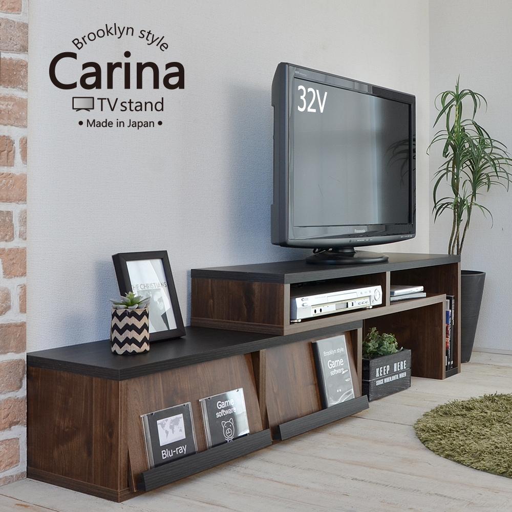 テレビ 台圧迫感のない奥行き約30cmのお洒落なブルックリンスタイルのテレビ台スライドテレビ台 CR-105TV 日本製