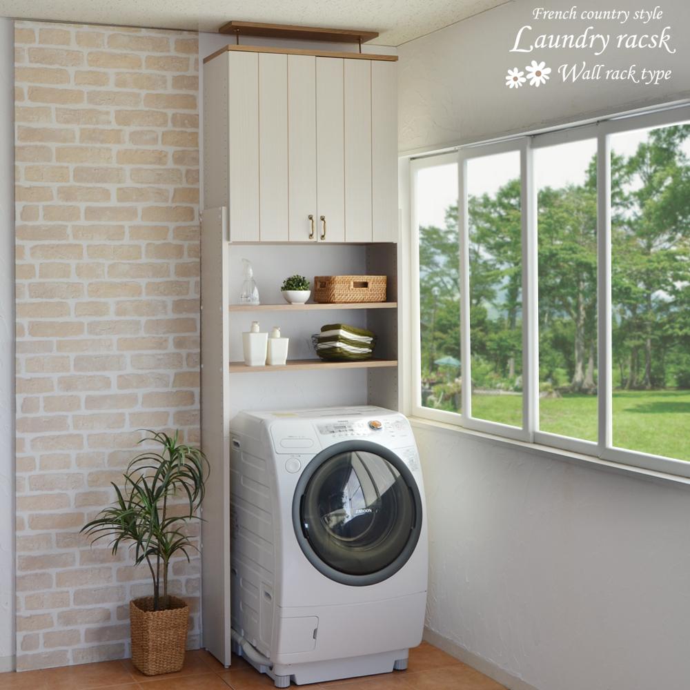 ランドリーラック 突っ張り 天井つっぱり式の洗濯機ラック フレンチ カントリー調 おしゃれ 収納 日本製 扉 木製