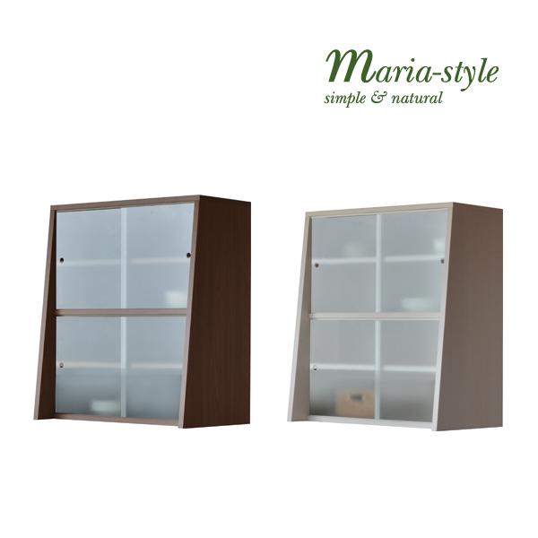 食器棚 上置き マリアMA-ガラスタイプ上置き キッチンキャビネット【日本製】
