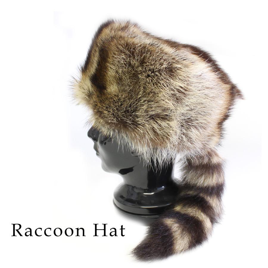 【ラクーンクロケットハット】ナチュラルカラーが美しいリアルファー帽子送料無料:毛皮帽子