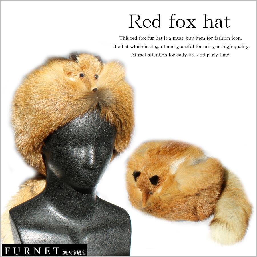 【レッドフォックス帽子(顔付き)】カナディアンフォックスを使用したリアルファー帽子【送料無料】【毛皮】【ファー】【帽子】【クロケット】【赤狐】【メンズ】【防寒】【秋冬用】