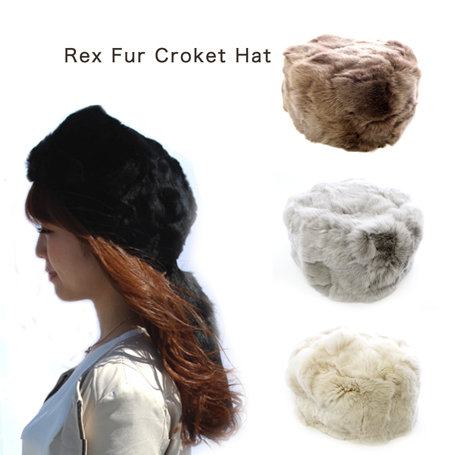 【レッキスファー尾付き帽子】[日本製][送料無料][リアルファー帽子][レディース帽子][メンズ帽子][毛皮帽子][クロケットハット]