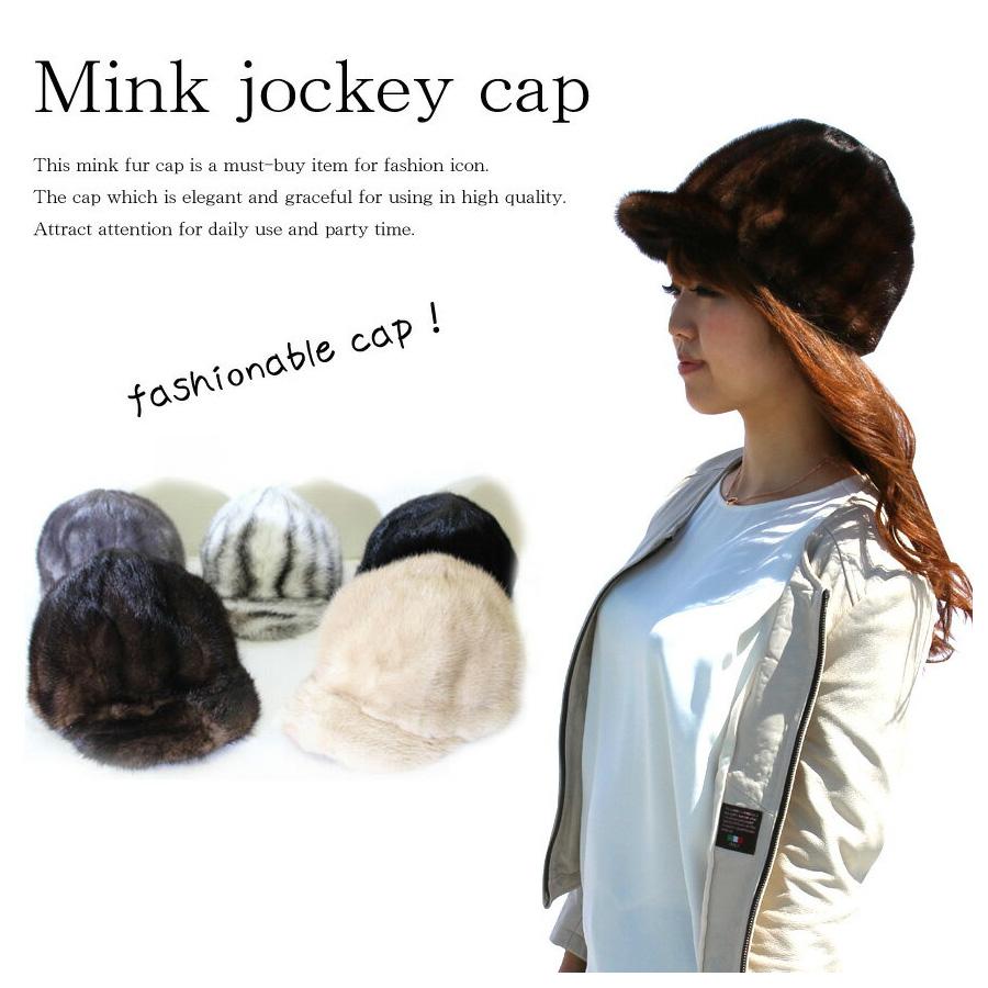 ミンクを使用した、上品なリアルファージョッキー帽子 【ミンクジョッキー帽子】ミンクテールを使い、上品に丁寧に作り上げたファー帽子[送料無料][リアルファー帽子][レディース帽子][ミンク帽子][ファー帽子]