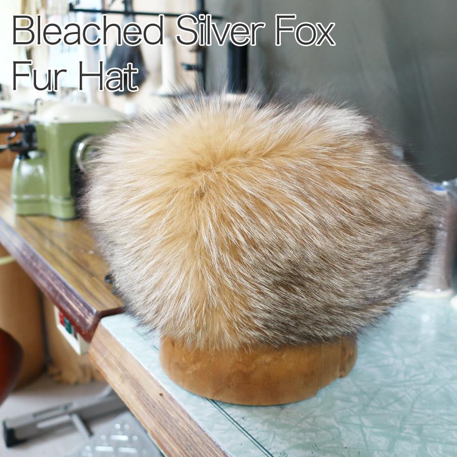 [一点限り]シルバーフォックス(ブリーチ) ロシア帽[ファー][帽子][ロシア][毛皮]
