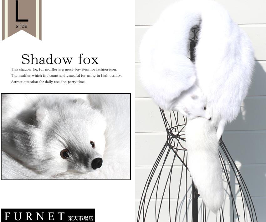 【シャドーフォックス顔つきマフラー(Lサイズ)】SAGAフォックスを使用したリアルファーマフラー【顔付き】