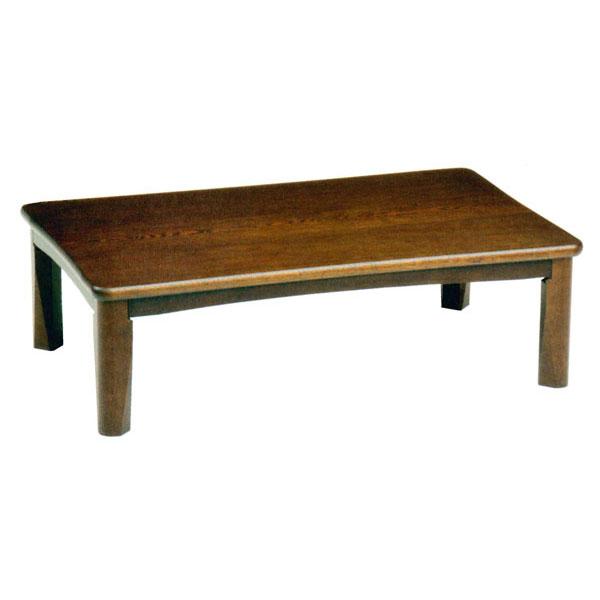 テーブル座卓 折り脚 国産軽量 150cm幅 「宮古」 送料無料