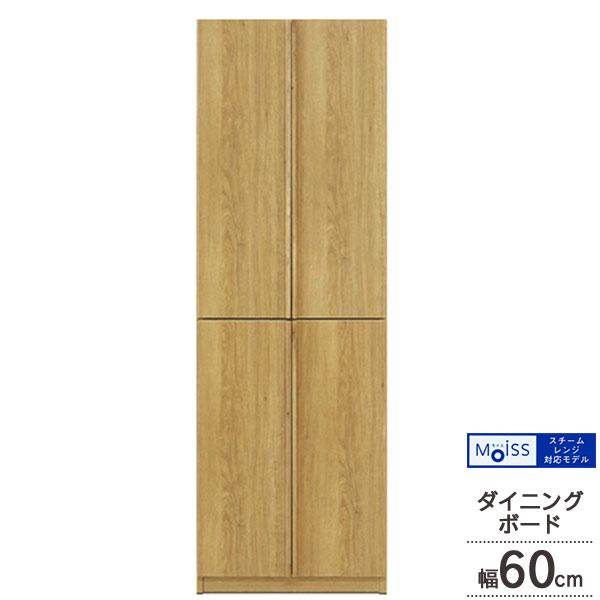 \ポイント増量&お得クーポン/日本製 木製 食器棚60cm幅 ダイニングボード WALD ヴァルト 開梱組立設置 送料無料 和風 KKS 河口家具