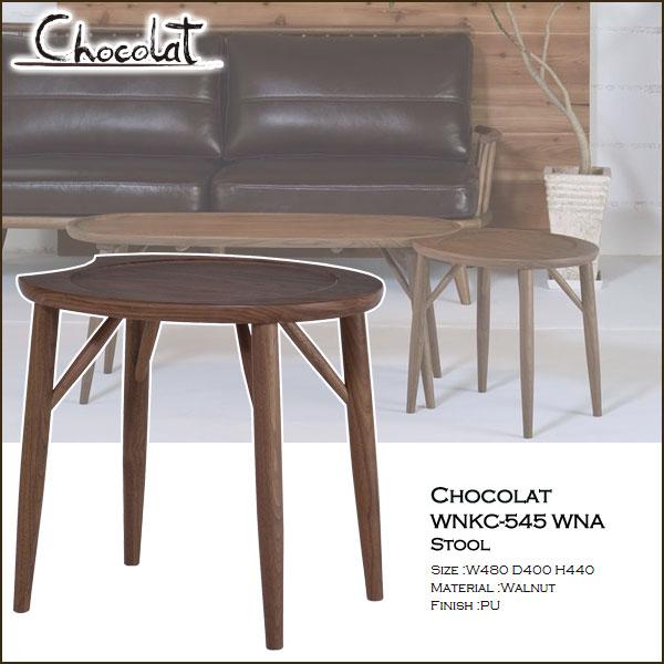 \ポイント増量&お得クーポン/ミキモク Chocolat スツール WNKC-545 WNAブラックウォールナット ショコラ 送料無料