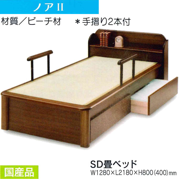 \ポイント増量&お得クーポン/SD畳ベッド セミダブルタタミベッド ベッドフレーム「ノア2」 国産品 送料無料