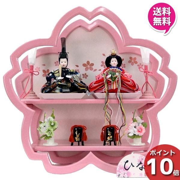 雛人形 ひな人形 親王雛飾 節句人形 初節句収納飾り 45cm お雛様