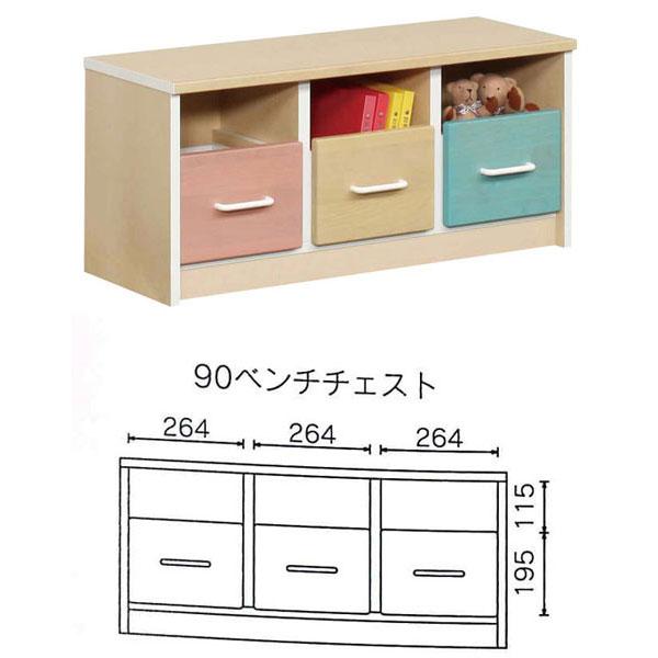 ベンチチェスト完成品 国産 90cm幅「あんじゅ」 送料無料