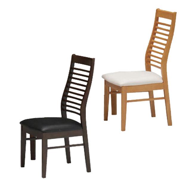 【在庫あり/即出荷可】 ダイニングチェア 椅子 椅子 イス完成品 合成皮革張り 2脚入り 2脚入り 「ブランチ」 イス完成品 送料無料, なごみ工房:79b823b3 --- canoncity.azurewebsites.net