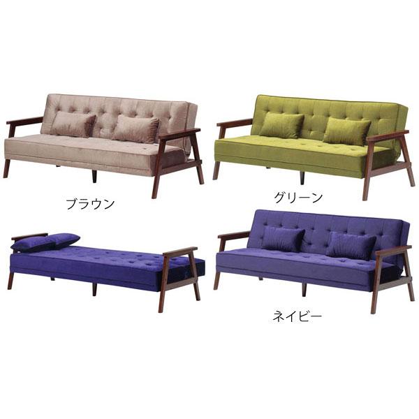 組み立てします 送料無料 開梱設置クッション2個付きソファベッド 3色対応 3人掛けソファソファベッド兼用 布張り「ミラノ」
