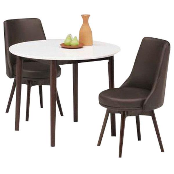 【4/9~ポイント増量&お得クーポン】 ダイニングテーブルセット 椅子カラータイプ3色天板丸型 3点セット2人用 テーブル「ロイズ」 送料無料