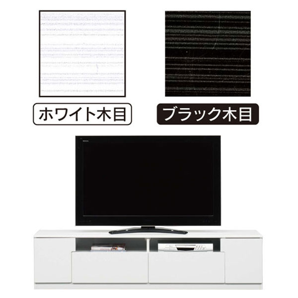 \ポイント増量&お得クーポン/送料無料 開梱設置テレビボード ローボード 完成品180cm幅 「ソフラン」 2色対応